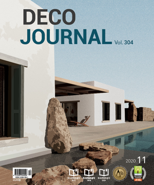 Deco Journal #304